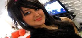 Areesha from Lahore Punjab Whatsapp Number for Friendship
