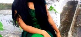 Punjabi Girl Mariam from Lahore Mobile number for Friendship